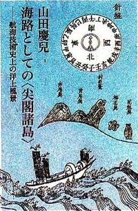 Asahi140129